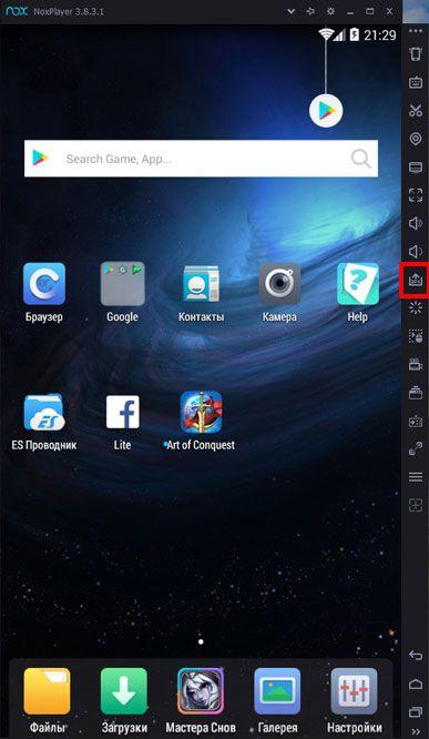 nox app player установка приложений