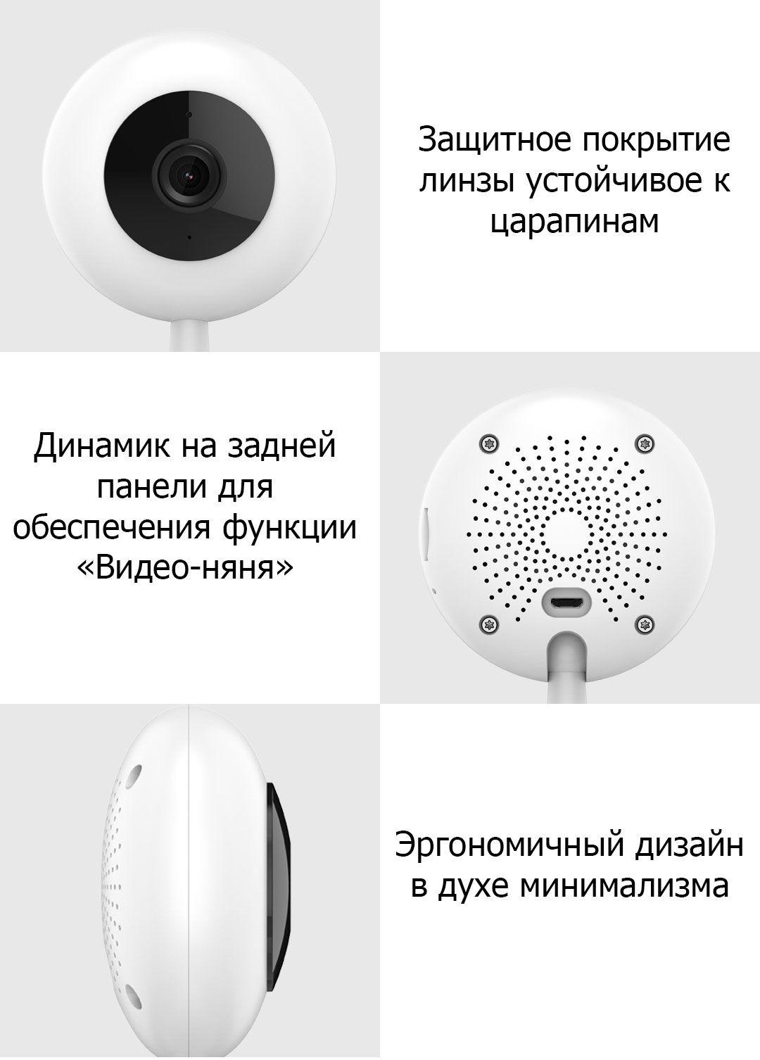 Новая форма камеры Xiaomi Mijia