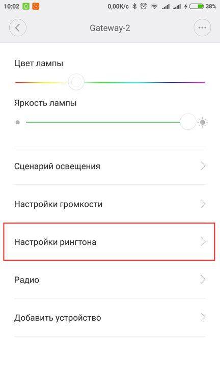 Установка рингтона на Xiaomi gateway