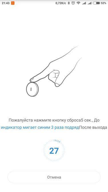 Xiaomi подключение датчика температуры и влажности