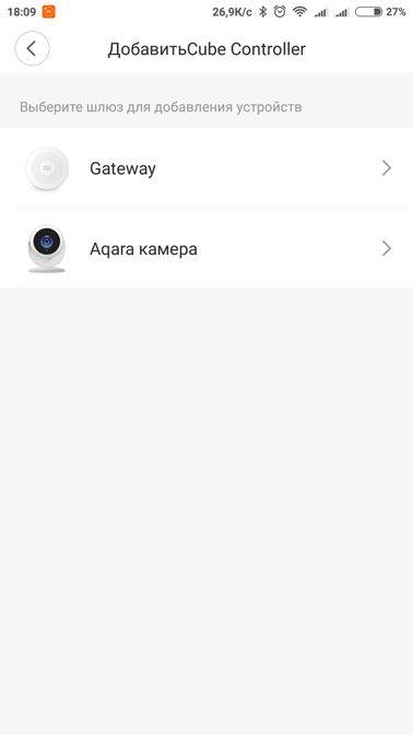 Выбор шлюза Xiaomi