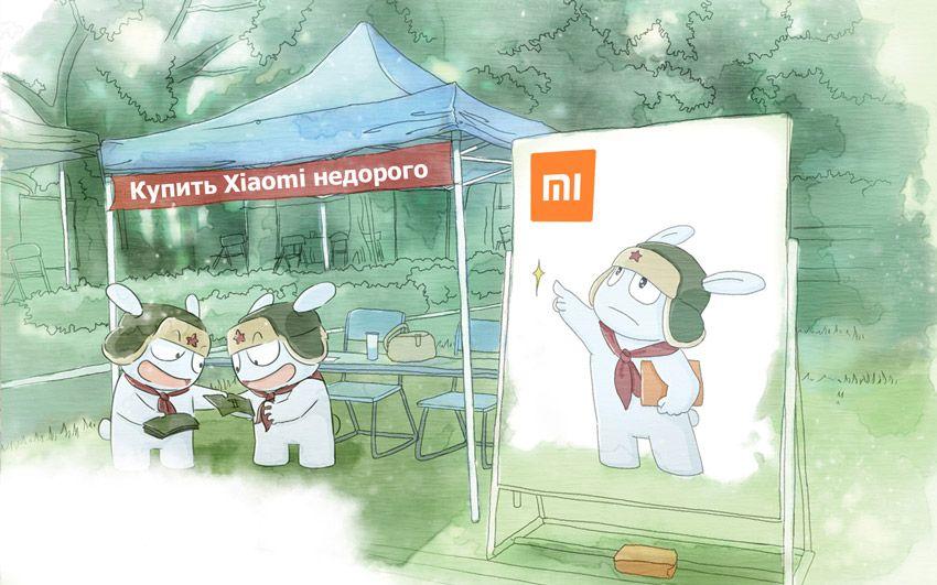 Покупка устройств Xiaomi недорого