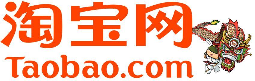 Xiaomi на taobao