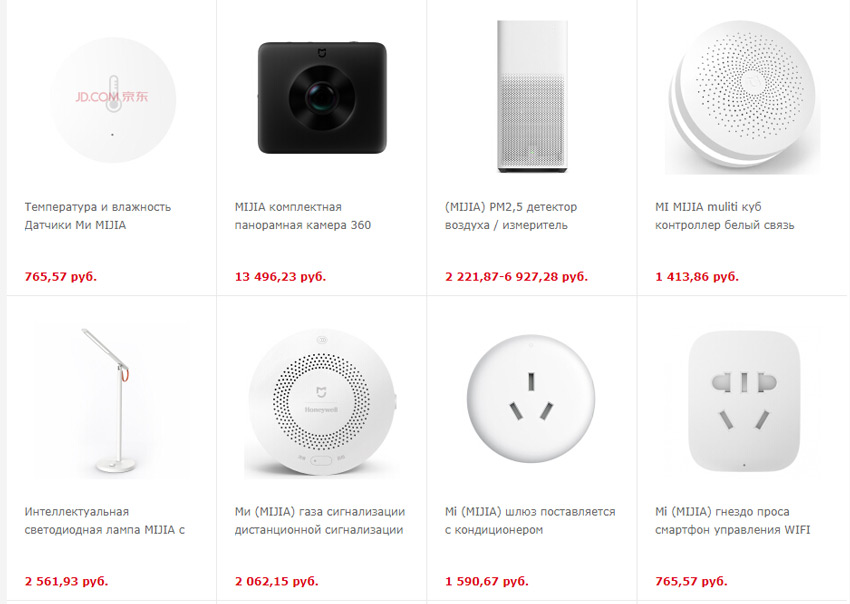 Покупка устройств Xiaomi на JD.ru