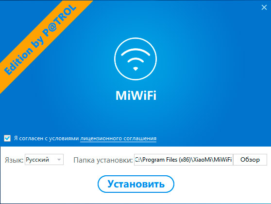 Установка драйвера на Xiaomi Portable USB WiFi