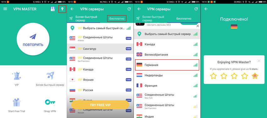 Настройка VPN приложения для работы Mi Home Xiaomi