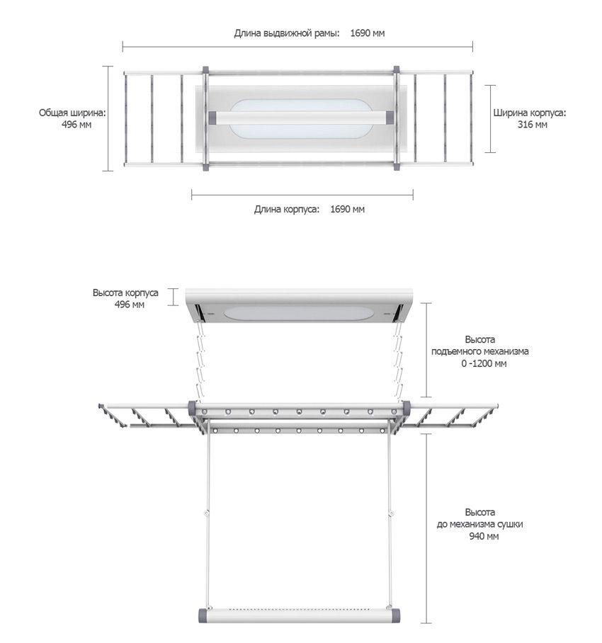 Xiaomi MrBond размеры сушилки для белья