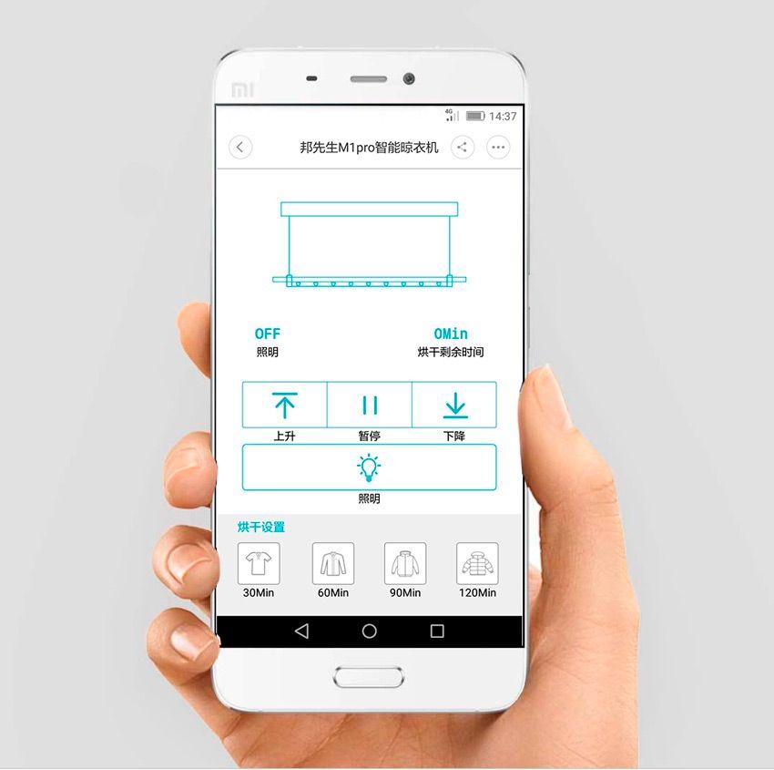 Сушилка для белья Xiaomi в приложении Mi Home