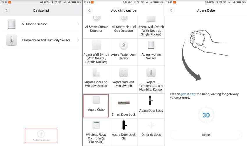 Добавление кубика Aqara в приложение Mi Home Xiaomi