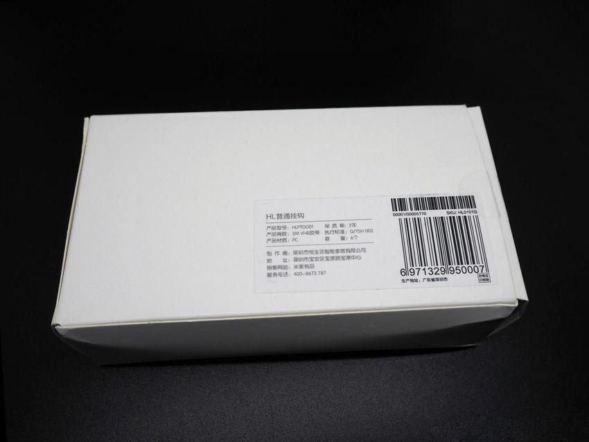 Коробка из под крючков Xiaomi