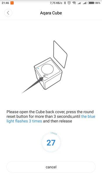 Кнопка сопряжения у кубика Aqara