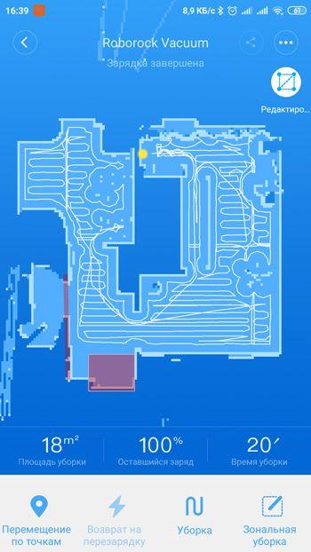 Карта робота пылесоса Xiaomi