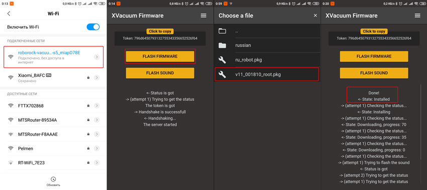 Прошиваем робот пылесос Xiaomi Roborock S50 для получения Root прав