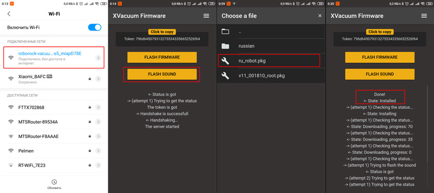 Установка русской озвучки на пылесос Xiaomi