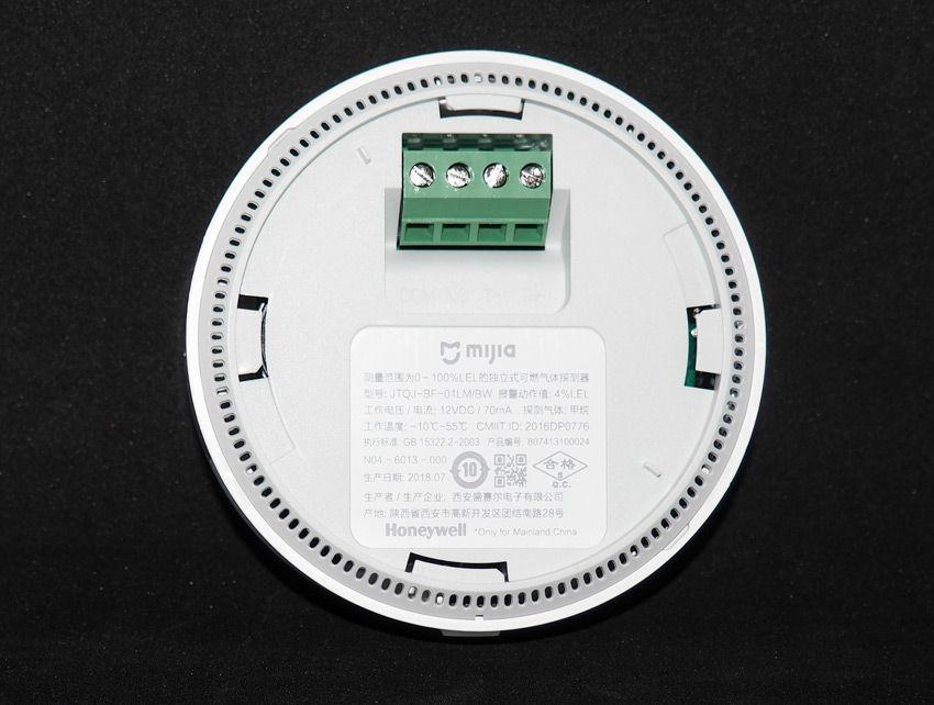 Тыльная сторона датчика утечки газа Xiaomi