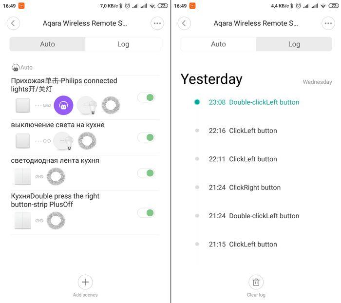 Плагин управления Выключателя Xiaomi Aqara