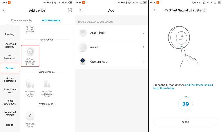 Как подключить датчик газа Xiaomi в приложении Mi Home