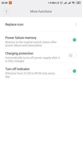 Дополнительные настройки розетки Xiaomi