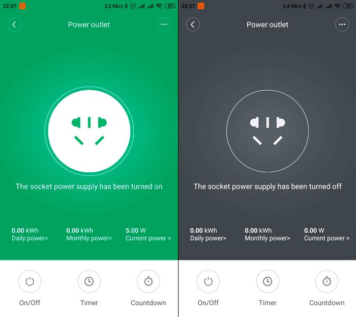 Управление умной розеткой Xiaomi в приложении Mi Home