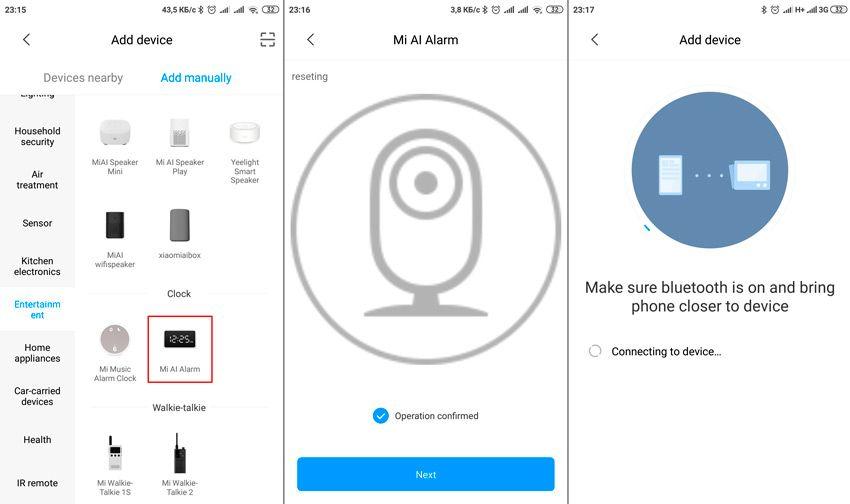 Подключение AI Smart Clock в Mi Home