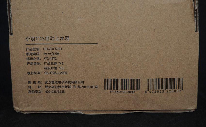 Характеристики помпы Xiaomi