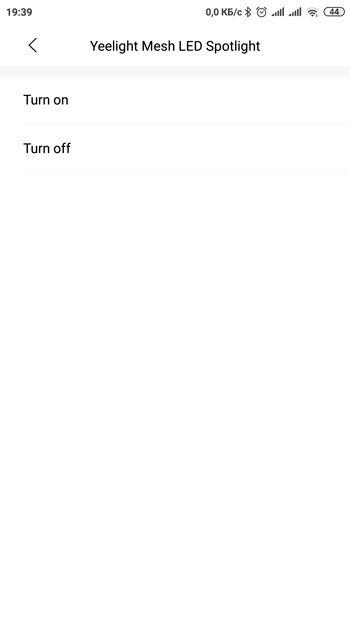 Сценарии автоматизации со светильниками Yeelight