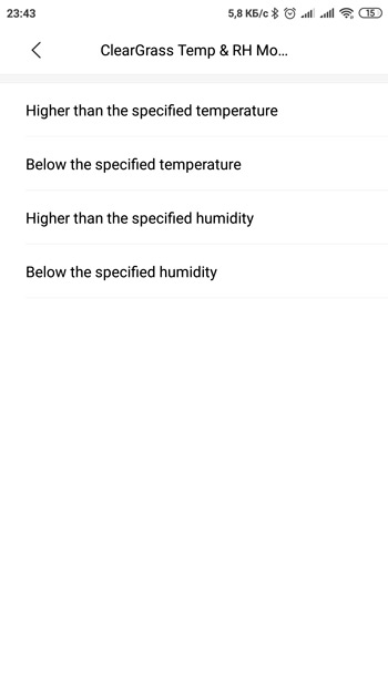 Действия сценариев в датчике температуры ClearGrass