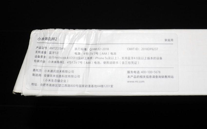 Характеристики умных весов Xiaomi 2