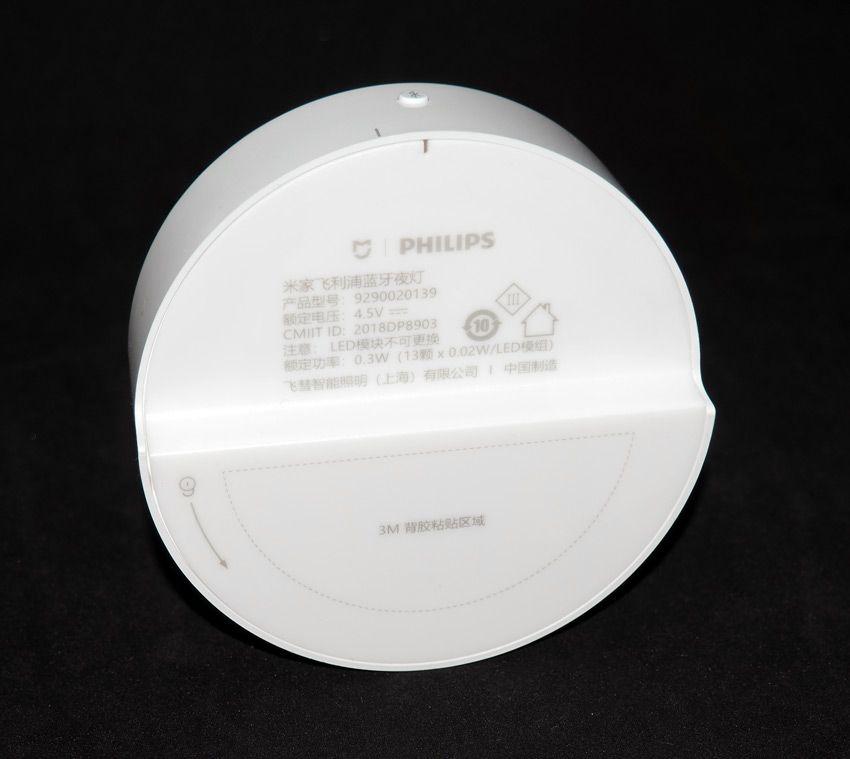 Задняя крышка ночника Xiaomi Philips