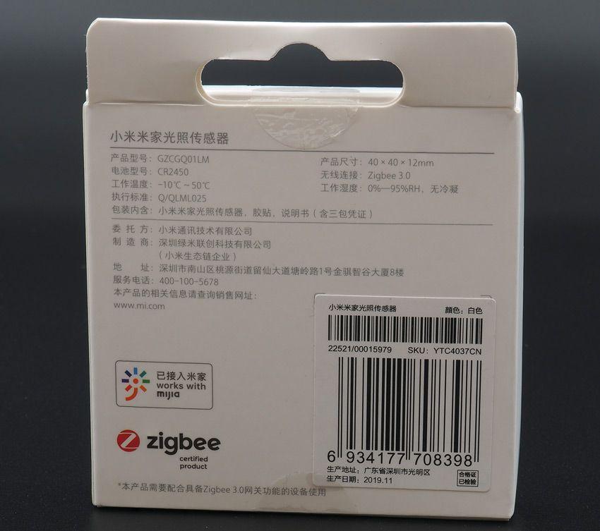 Технические параметры датчика освещенности Xiaomi