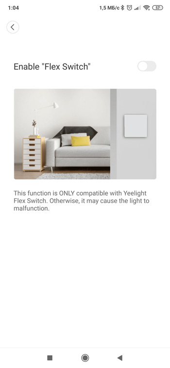 Flex Switch Xiaomi