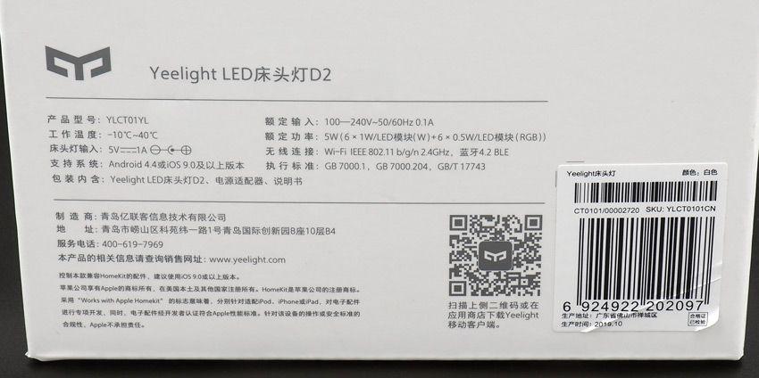 YLCT01YL параметры прикроватного светильника