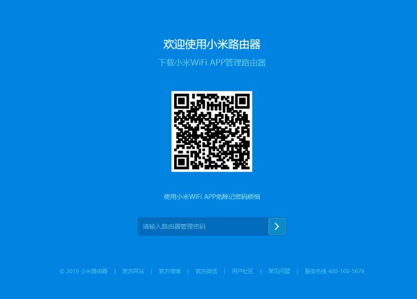 Веб интерфейс на китайском языке