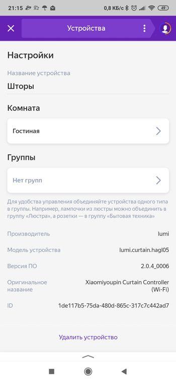 Добавление в Яндекс