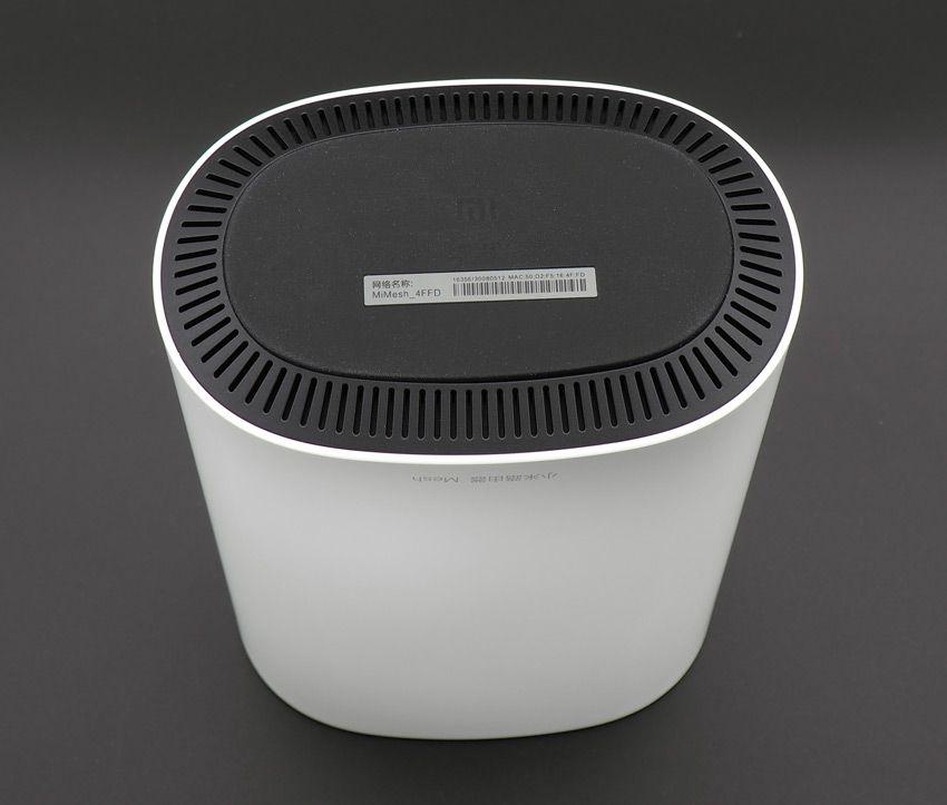 Вентиляционные отверстия в роутере Xiaomi Mesh