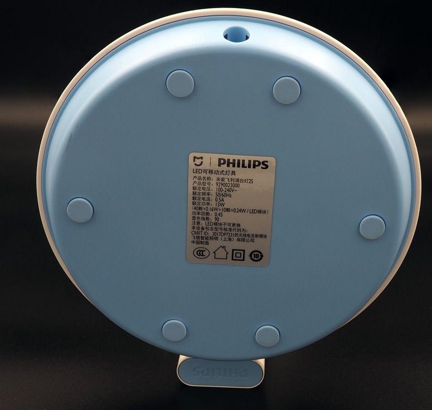 Philips Mijia лампа характеристики