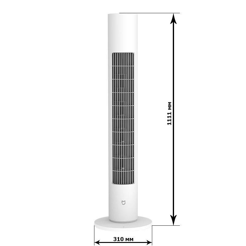 Размеры колонного вентилятора Xiaomi