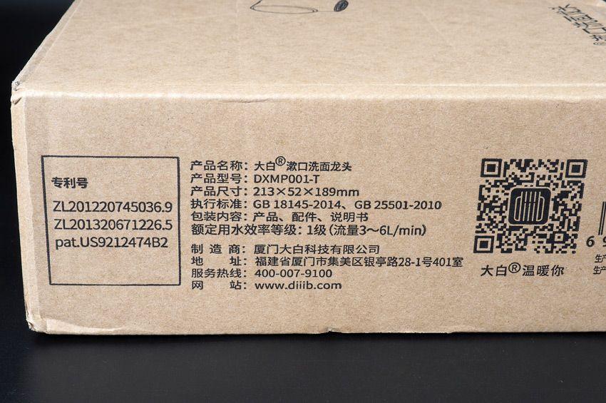 Параметры DXMP001-T