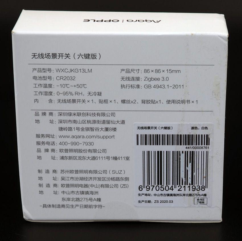 Характеристики выключателя Xiaomi WXCJKG13LM