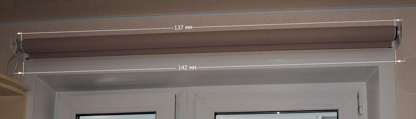 Размеры рулонных штор