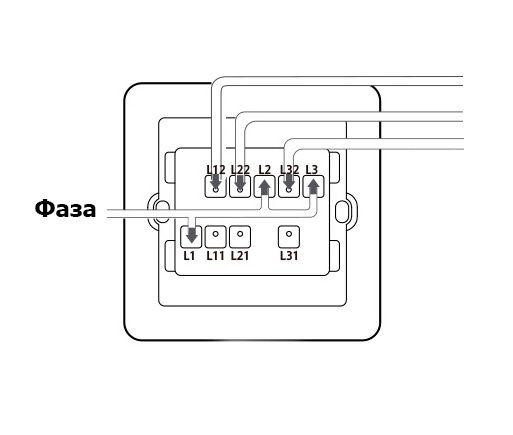 Схема трехкнопочного выключателя