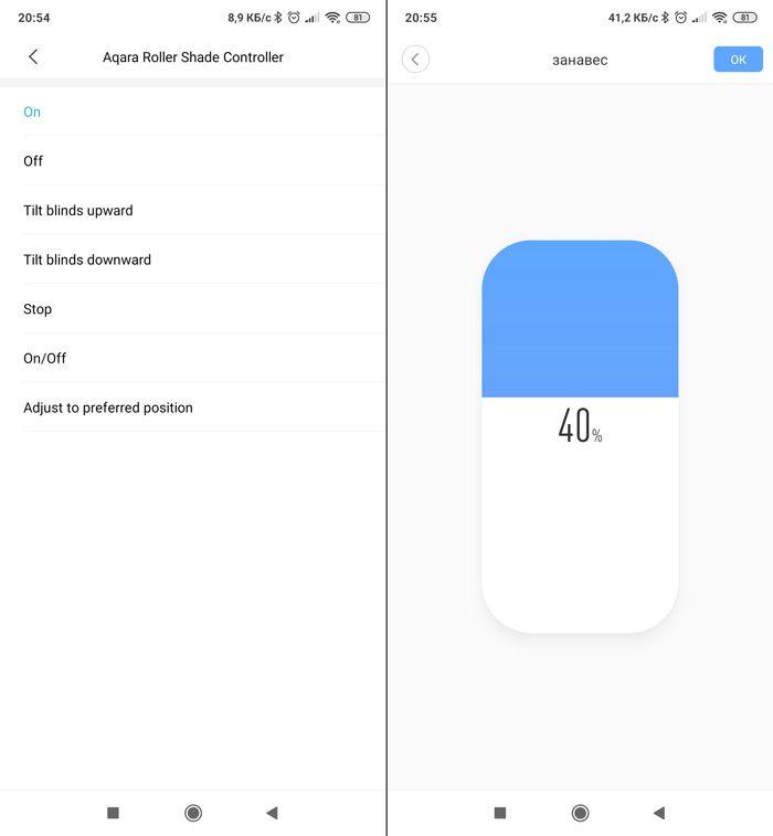 Автоматизация рулонных штор Xiaomi