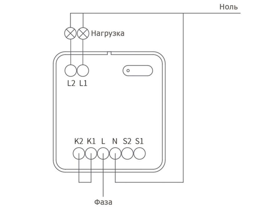 Схема простого подключения реле Xiaomi