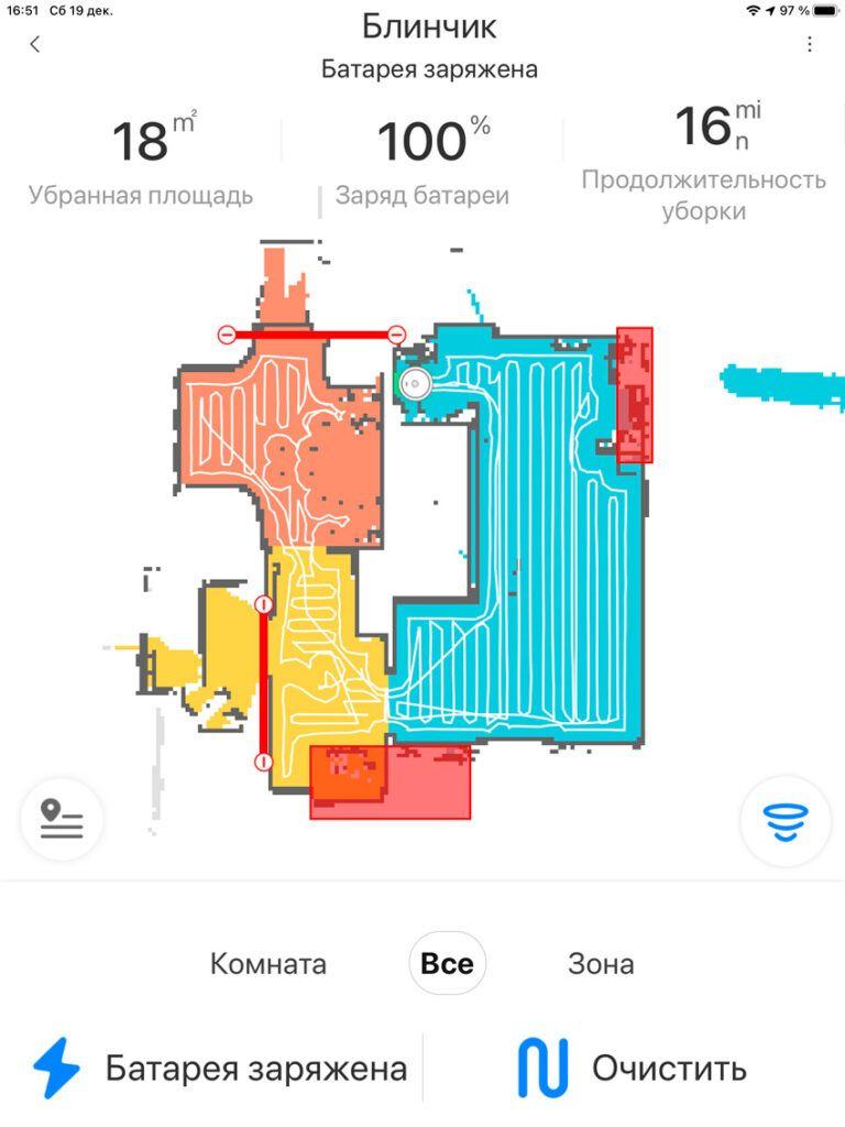 Карта квартиры