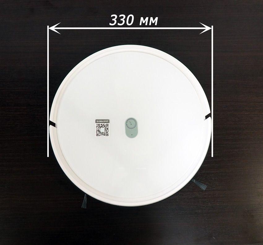 Размеры робота пылесоса