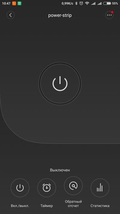Xiaomi smart power strip плагин выключен